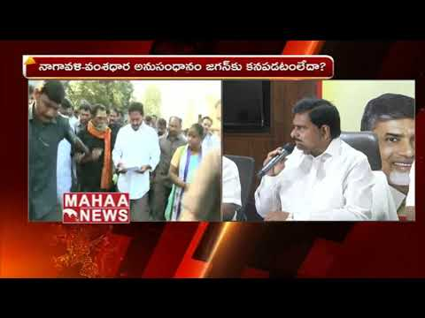 Minister Devineni Uma comments on YS Jagan | Mahaa News