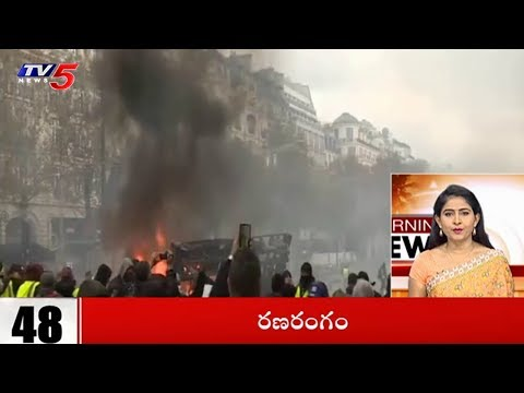 Superfast News | 10 Minutes 50 News | 26th November 2018 | TV5 News