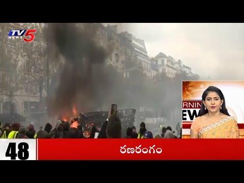 Superfast News | 10 Minutes 50 News | 26th November 2018 | TV5 News