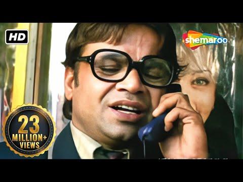 Comedy Scene - Rajpal Yadav Pankaj Jha Sudhir Pandey - Anwar video