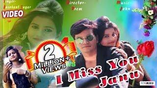I Miss You Janu (Jasobant Sagar) New Sambalpuri HD Video 2017 (RKMedia)