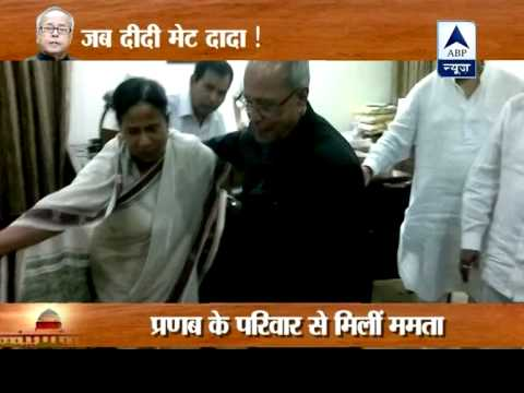 Mamata Banerjee meets Pranab Mukherjee, congratulates him ‎