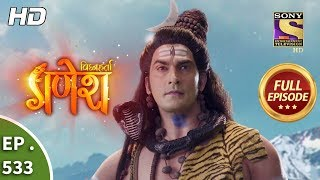 Vighnaharta Ganesh - Ep 533 - Full Episode - 5th September, 2019