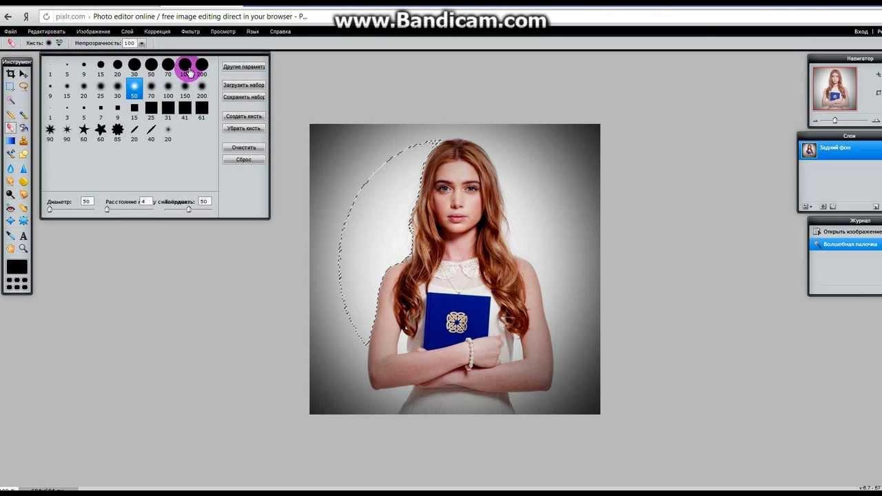 Как сделать фон на сайте из фото