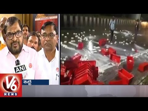 Maharashtra Dairy Farmers On Strike, Unions To Stop Milk Supply | V6 News