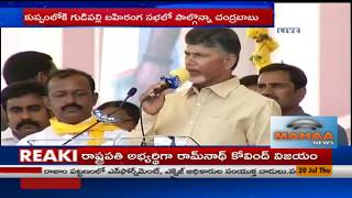 CM Chandrababu Naidu Firing Speech in Kuppam