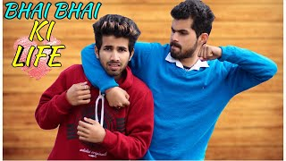 BHAI BHAI KI LIFE || FUNNY VIDEO || KANGRA BOYS || KB