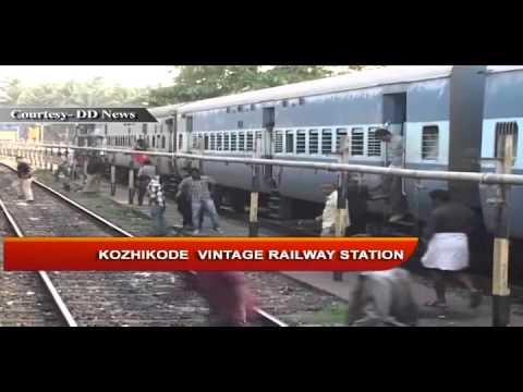 Kozhikode Vintage Railway Station