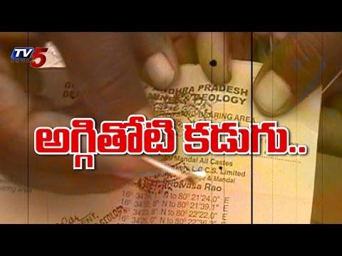 Sand Mafia Way Bill Technics : TV5 News