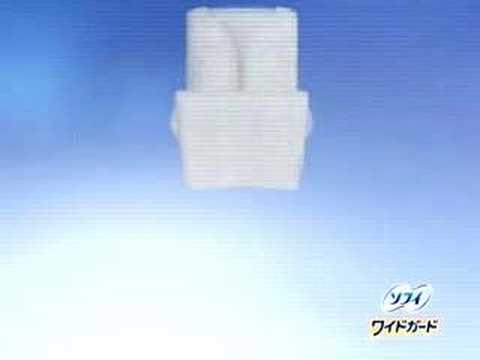 http://i.ytimg.com/vi/YuXnU8ivoak/0.jpg