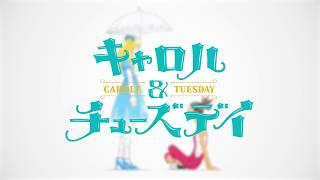 Carole & Tuesday video 3