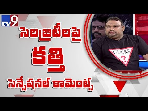 Kathi Mahesh : Tollywood always had links to America Sex Racket - TV9