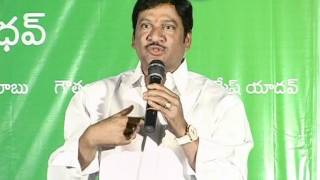 Onamalu - Onamalu Movie Press Meet - Video Coverage
