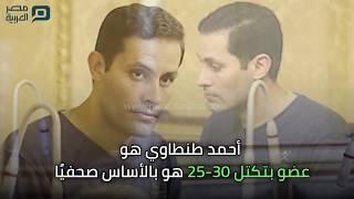 """أحمد طنطاوي""""..النائب المثير للجدل"""