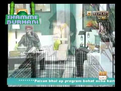 Naat ( Marhaba Aaj Chalenge ) - Imran Shaikh ( Roshni ) video