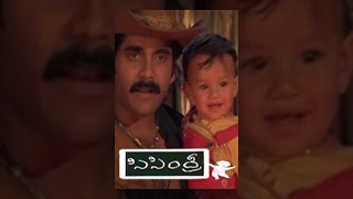 Sisindri Telugu Full Length Movie || Nagarjuna, Tabu