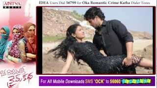 Oka Romantic Crime Katha - Oka Romantic Crime Katha Movie Songs - Yento Mari Song