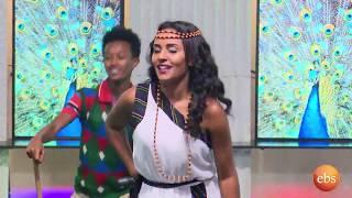 ድምፃዊ አለሚቱ ስሜ (አሳንቲ) የኦሮምኛ ሙዚቃዋን በእሁድን በኢቢኤስ/Sunday With EBS Alemitu Sema Oromic Music