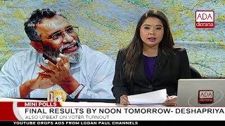 Ada Derana First At 9.00 - English News - 10.02.2018