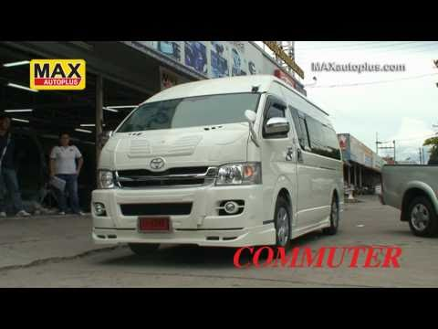Toyota Commuter with SR Body Kit  HD