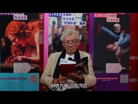 Sir Ian McKellen Reads Anime (Unlimited Blade Works)