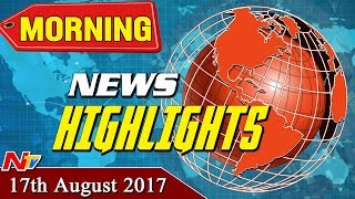 Daily News (17-08-2017 )