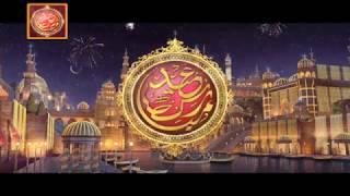 Eid-ul-Fitar 2017 - ARY Digital