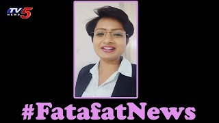5PM Fatafat with Sowjanya Nagar | 24th April 2019