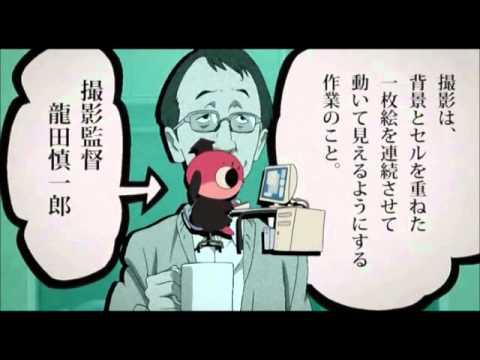 Paranoia Agent; Episode 10 (English Dub) [Part 1 /2]