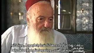 يهود جربة