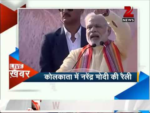 Narendra Modi addresses first rally in West Bengal