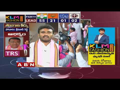 Telangana Elections Results LIVE | TRS Leads in 89,Congress 18 | ABN Telugu