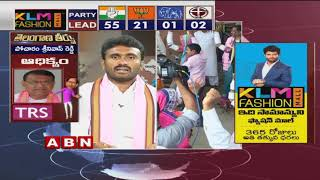 Telangana Elections Results LIVE - TRS Leads in 89-Congress 18  - netivaarthalu.com