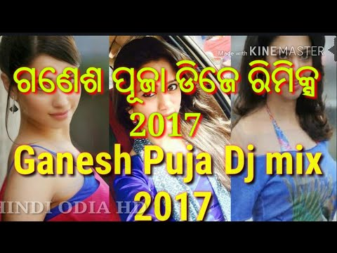 Odia DJ ganesh puja   part 1 dj nonstop latest DJ hard bass mix songs 2017