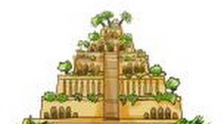 How to draw Hanging Gardens of Babylon