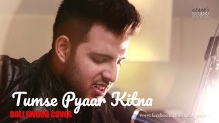 Hume Tumse Pyar Kitna I Guitar Version By Azaan Sahab I 2015