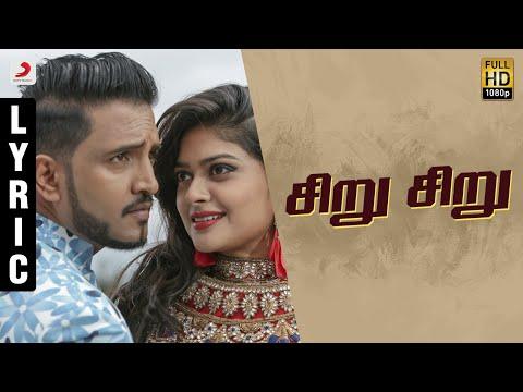 Sakka Podu Podu Raja - Siru Siru Tamil Lyric | Santhanam | STR