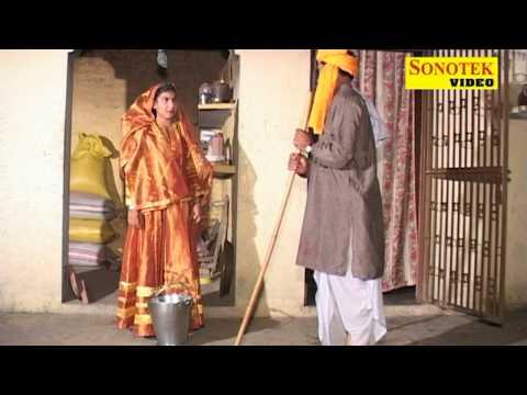 Seth Narsi Ka Bhat Rishipal Khadana Haryanavi Ragni Kissa Sonotek video