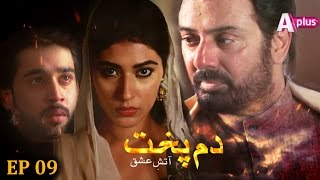 Dumpukht Aatish e Ishq Episode 9