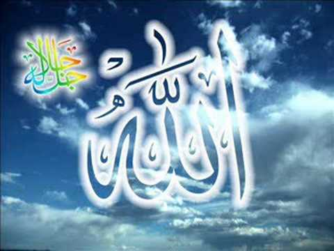 Tilawat Quran With Urdu Translation Qari Abdur Rehman Sudais video