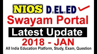 Swayam Portal & App Latest Update All India Education Platform, Study, Exam, Question
