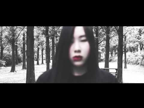 최삼 - 꽃뱀 MV