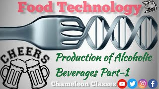 How is Beer Made? | Production of alcoholic beverages part-1 (Beer) | Brewing Process | Food Tech |
