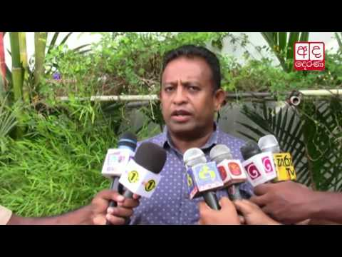 chandima clarifies f|eng
