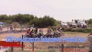 2019 Rev Motorsports Saskatchewan Provincial Race