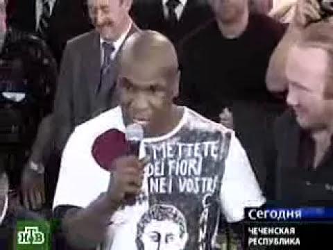 НТВ - Майк Тайсон в Чечне