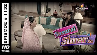 Sasural Simar Ka - 14th April 2015 - ?????? ???? ?? - Full Episode (HD)