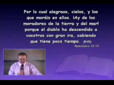 La Purificacion Del Santuario (Entero) Hugo Gambetta