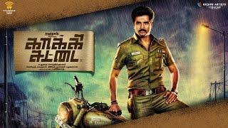 Sivakarthikeyan opens up on Kaaki Sattai and more Galatta Exclusive | Galatta Tamil