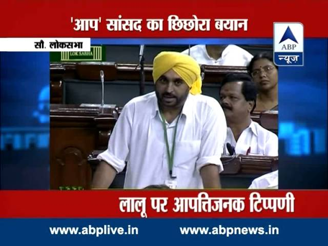 ABP LIVE: AAP MP Bhagwant Mann taunts Congress over its strength in LS